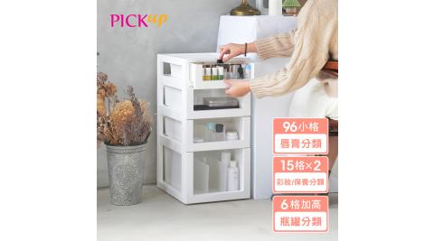 【PICKup】四層化妝品分格抽屜收納櫃(1低2中1高抽)-DIY