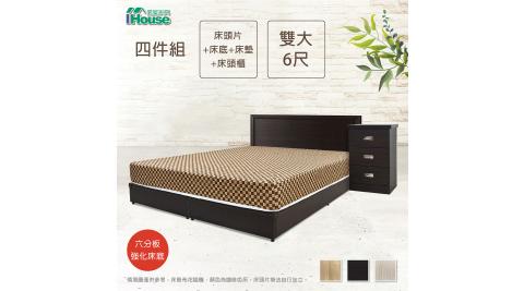 IHouse-簡約風 房間組四件(床片+六分床底+床墊+床頭櫃)-雙大6尺