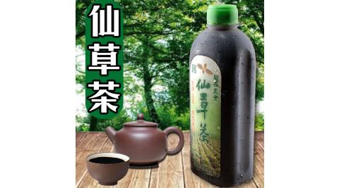 1瓶仙草茶960ml