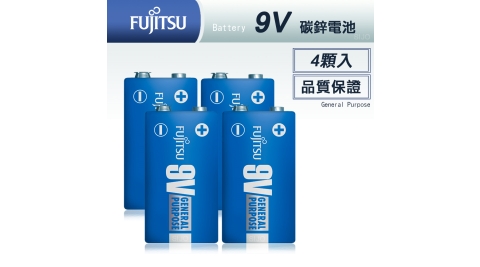 FUJITSU 日本富士通 藍版能量9V碳鋅電池(4顆入) 6F22 F-GP