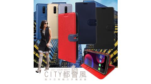 CITY都會風 三星Samsung Galaxy A6+/A6 Plus 插卡立架磁力手機皮套 有吊飾孔