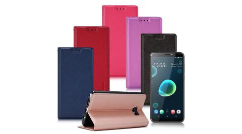 Xmart for HTC Desire 12+ 鍾愛原味磁吸皮套