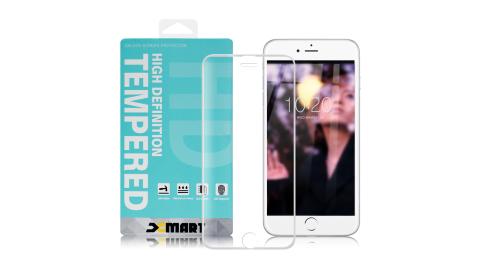 Xmart for iPhone 8 Plus/7 Plus 用 高透光2.5D滿版玻璃貼-白