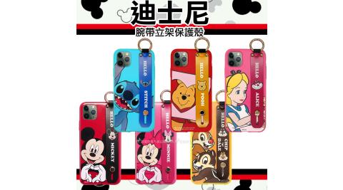 迪士尼授權 iPhone 11 Pro 5.8 吋 腕帶立架保護殼 支架手機殼