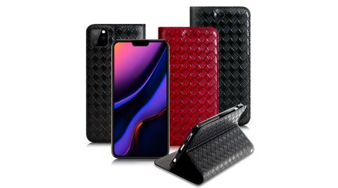 Xmart for iPhone 11 Pro Max 6.5吋 魔幻編織磁吸支架皮套