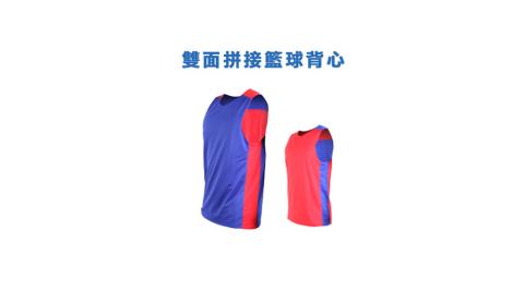 INSTAR 男女 雙面穿籃球背心-運動背心 台灣製 寶藍紅@3111613@