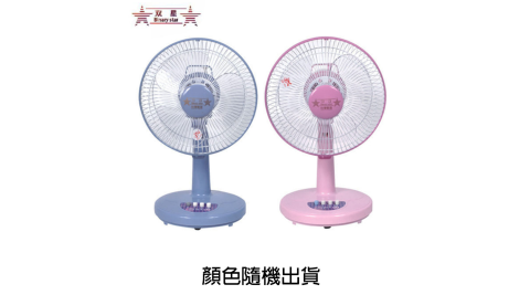 超值兩入組【雙星】12吋桌扇電風扇 TS-1203 顏色隨機出貨