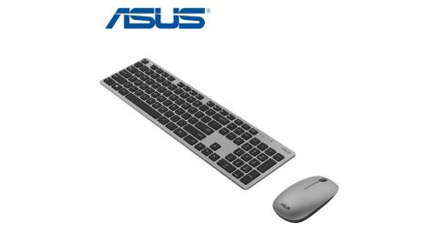 【ASUS 華碩】W5000 無線鍵盤滑鼠組 灰色