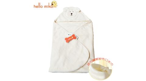 hello mika 米卡 小熊有機棉寶寶披抱毯(送竹纖維紗布口水巾)