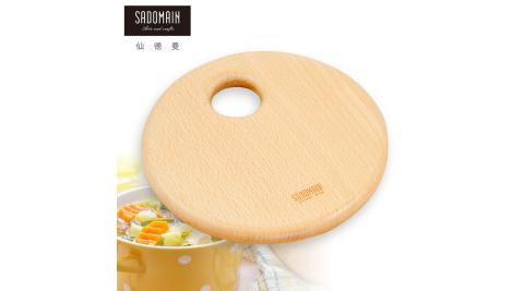 【仙德曼 SADOMAIN】山毛櫸原木餐具圓洞熱墊-大(2入組)