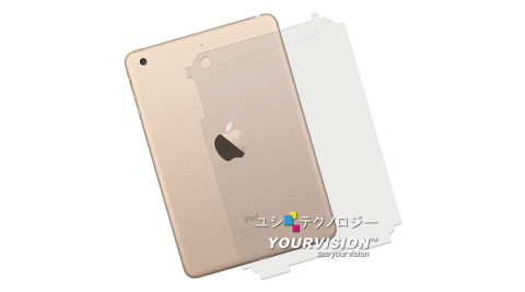 iPad mini 3 抗污防指紋超顯影機身背膜(2入)