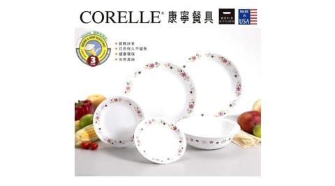 【美國康寧】花漾派對5件式餐具組C- CL-5C-FSY