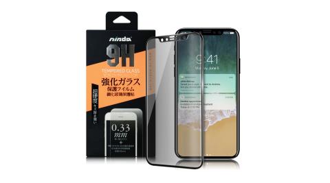 NISDA Apple iPhone X 5.8吋 滿版霧面鋼化玻璃保護貼-黑色