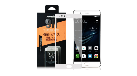 NISDA HUAWEI 華為 P10 Plus 滿版鋼化玻璃保護貼-白色
