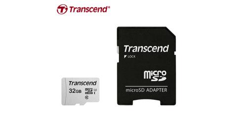【Transcend 創見】TF microSDHC-300S 32G 記憶卡 附轉卡