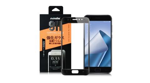 NISDA ASUS ZenFone 4 ZE554KL 5.5吋 滿版鋼化玻璃保護貼-黑色