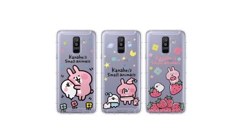 官方授權 卡娜赫拉 Samsung Galaxy A6+/A6 Plus 透明彩繪空壓手機殼