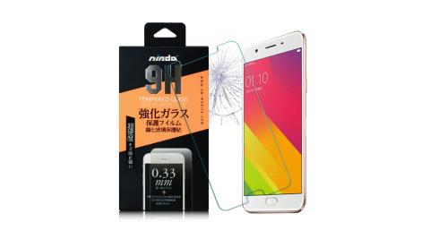NISDA OPPO R11 5.5吋 鋼化 9H 0.33mm玻璃螢幕貼-非滿版