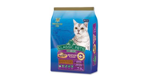 【CP】加好寶經典乾貓糧-海鮮口味 7kg