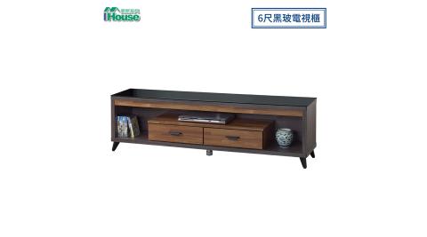 IHouse-雷諾 6尺黑玻電視櫃