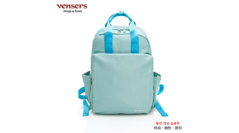 【vensers】都會風後背包(RB0980301湖綠)