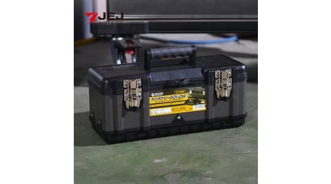 【日本JEJ】TK-390黑武士鋼製雙層分隔式手提工具箱(39x18.5x17cm)