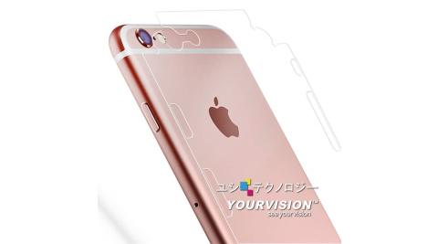 iPhone 6s Plus 5.5吋 側邊蝶翼加強型抗污防指紋機身背膜 保護貼(2入)