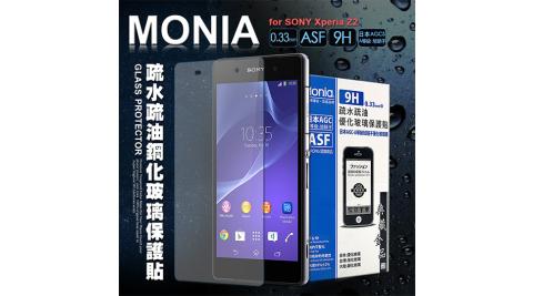 MONIA SONY XPERIA Z2 D6503 / L50w日本頂級疏水疏油9H鋼化玻璃膜(附背面貼)