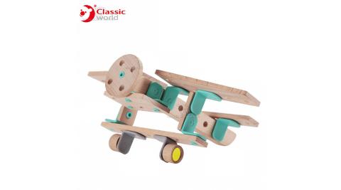 【Classic world 德國經典木玩客來喜】 DABA 滑翔飛機組(27PCS)