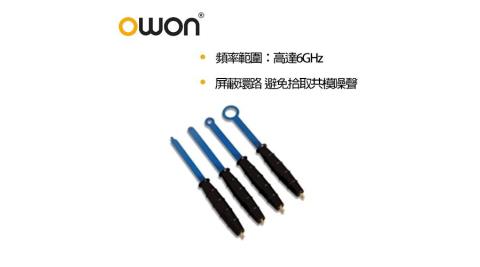 OWON 電磁相容測試近場探棒組(可單獨購買) N001
