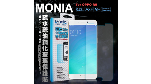 MONIA OPPO R9 5.5吋  日本頂級疏水疏油9H鋼化玻璃膜 玻璃保護貼