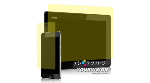 ASUS PadFone Infinity A80 (平板+手機)晶磨抗刮高光澤螢幕保護貼