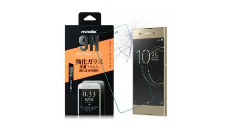 NISDA SONY Xperia XA1 Plus 鋼化 9H 0.33mm玻璃螢幕貼-非滿版