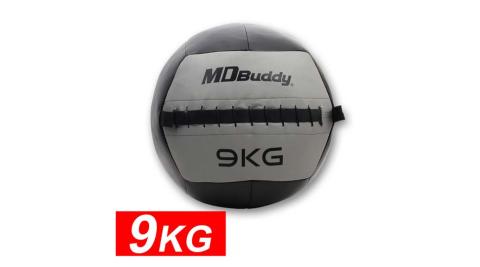 MDBuddy 皮革重力球 9KG-藥球 健身球 韻律 訓練 隨機@6015701@
