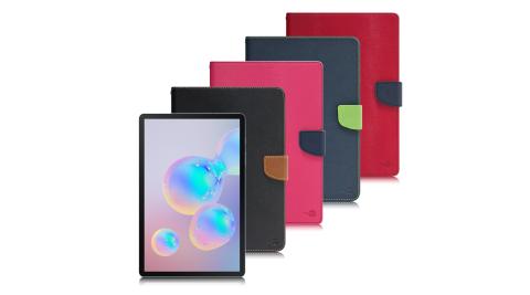 MyStyle for 三星 Samsung Galaxy Tab S6 10.5吋 甜蜜雙搭支架側翻皮套