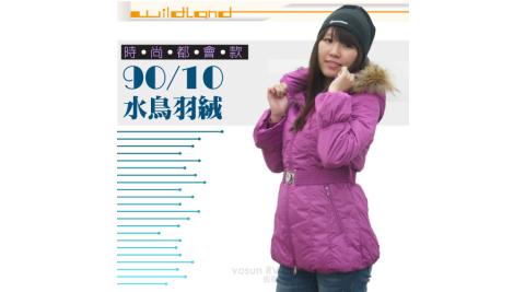 【荒野 wildland 】女款 中長版 貉子毛單件式保暖羽絨外套/大衣.保暖外套.羽絨衣_92107 桃紅