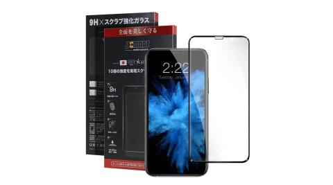 Xmart for iPhone11 6.1 熱彎2.9D 10倍硬度滿版玻璃保護貼-黑