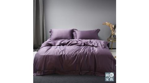 【織眠家族】長絨棉刺繡雙人四件式被套床包組-午夜巴黎