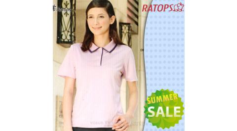 【瑞多仕-RATOPS】女款 Coolmax 直條布短袖排汗POLO衫.休閒衫.T恤.排汗衣 / DB7824 淺粉紫