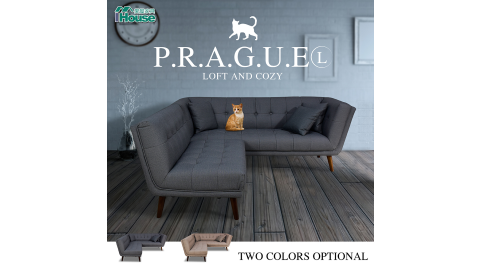 IHouse-布拉格 歐式防水耐磨貓抓皮L型沙發