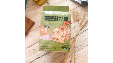 【正哲】礦岩蘇打餅-香椿5包(365g±3%/包)