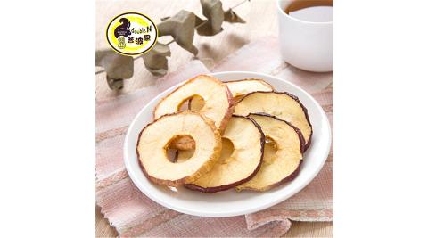 《答波恩》天然蘋果乾(50g/包,共兩包)