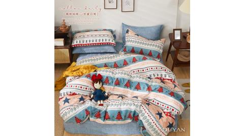 《DUYAN 竹漾》台灣製100%精梳純棉雙人床包被套四件組- 漫遊波蘭