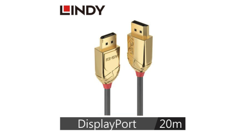 LINDY林帝 GOLD LINE DisplayPort 公 TO 公 傳輸線 20m