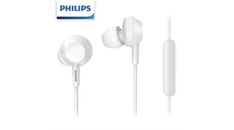 PHILIPS飛利浦 TAE4105WT 入耳式耳麥 (白色)