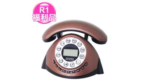 【福利品】Alcatel復古來電顯示有線電話Temporis Retro古銅色