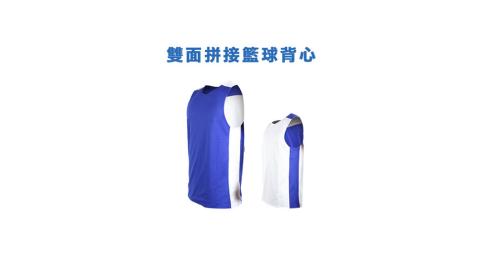 INSTAR 男女 雙面穿籃球背心-運動背心 台灣製 白寶藍@3111606@