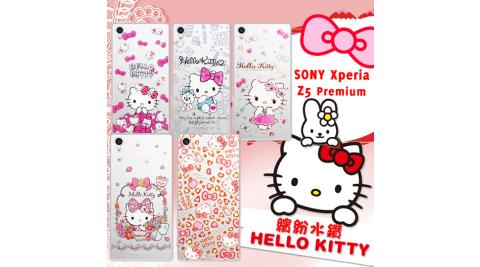 三麗鷗授權正版 Hello Kitty Sony Xperia Z5 Premium 5.5吋 水鑽系列透明軟式手機殼