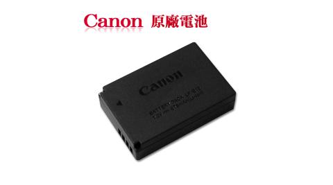Canon LP-E12 / LPE12 專用相機原廠電池(平輸-密封包裝) EOS M M2 M10 EOS 100D M100 M50