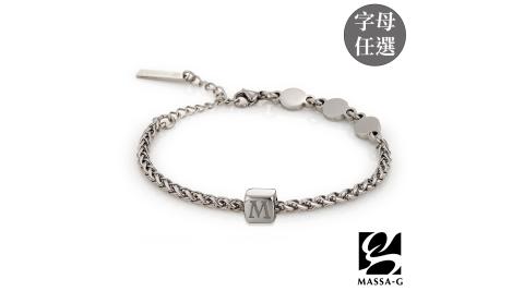 MASSA-G【Hermes】荷米斯之鍊金屬鍺錠白鋼手鍊(1個字母)